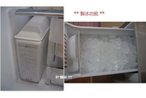 新冰箱2.jpg