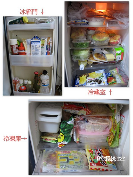 新冰箱.jpg