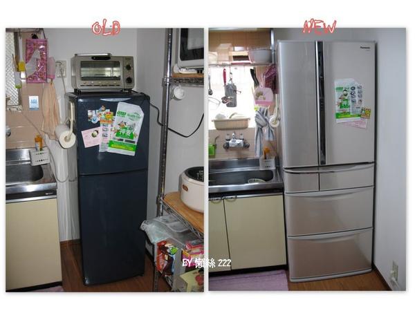 新冰箱1.jpg