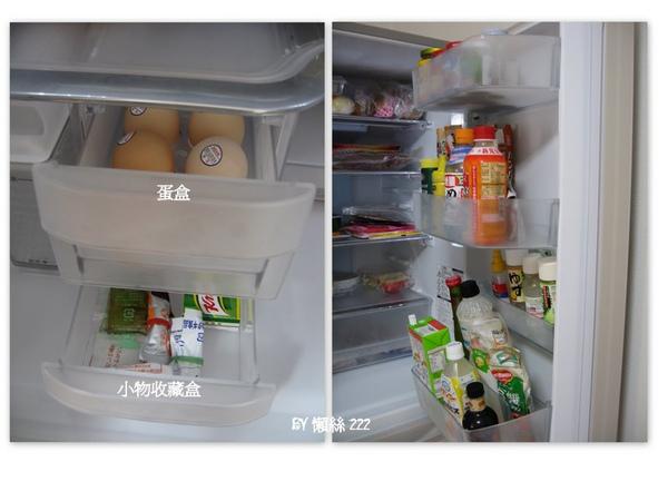 新冰箱5.jpg