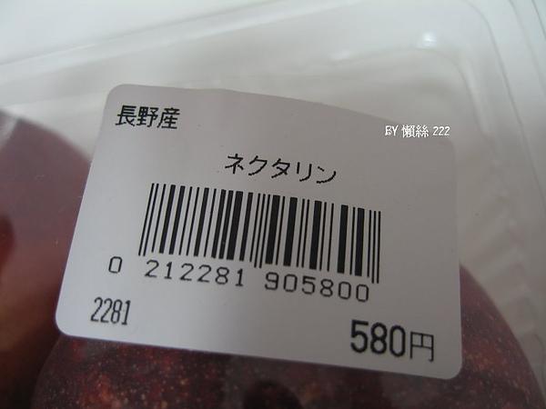 IMG_3066.JPG