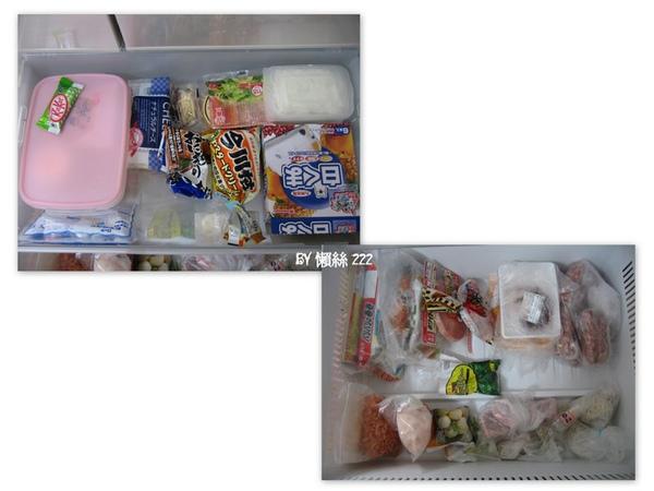 新冰箱3.jpg