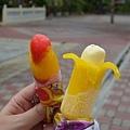 10B香蕉冰