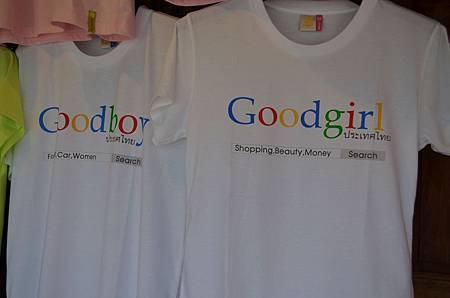 Goodboy&Goodgirl