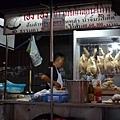 30B海南雞飯