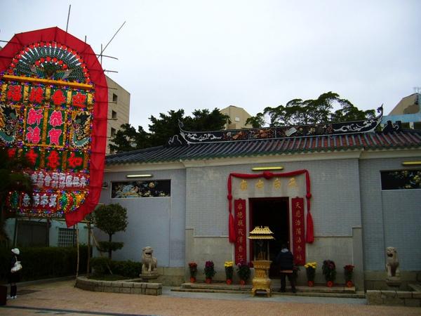 赤柱天后古廟