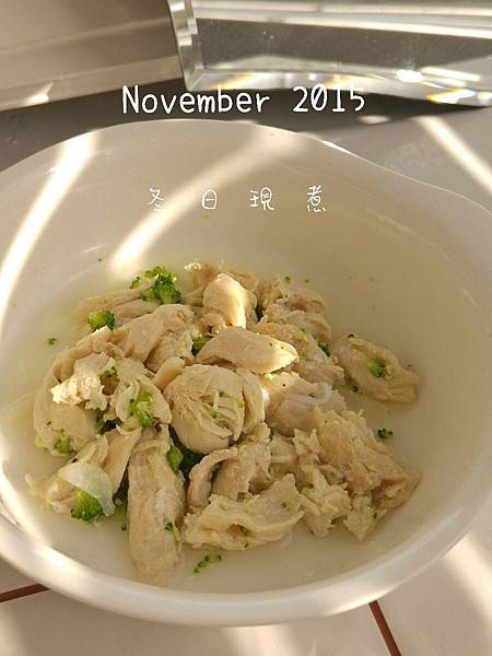 IMG_2015-11-26_14-50-15_949_+0800