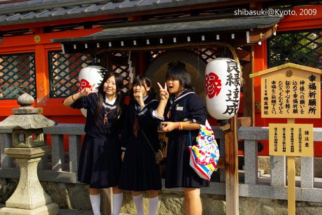 20091126_Kyoto-142_地主神社.JPG