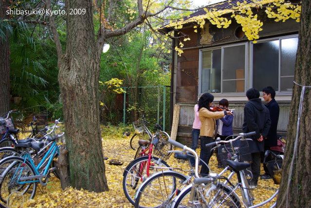 20091129_Kyoto-274_京大吉田寮.jpg