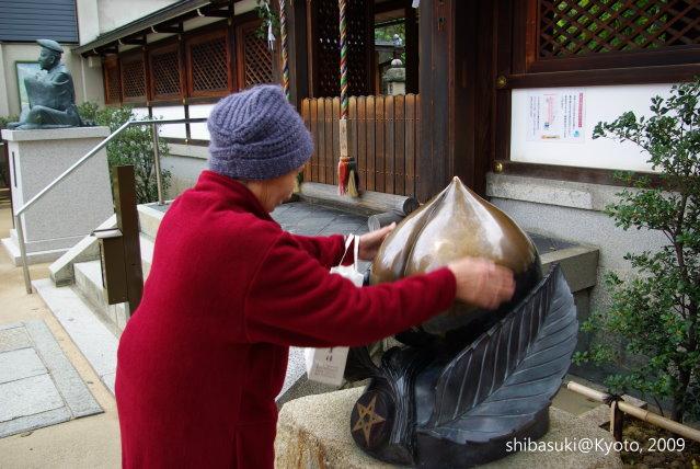 20091129_Kyoto-104_晴明神社.JPG