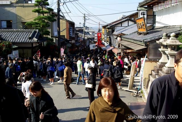 20091126_Kyoto-24_清水寺_1.JPG