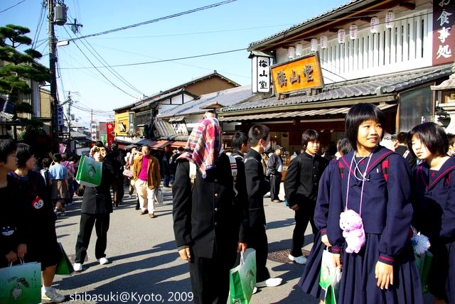20091126_Kyoto-10_清水寺_1.JPG