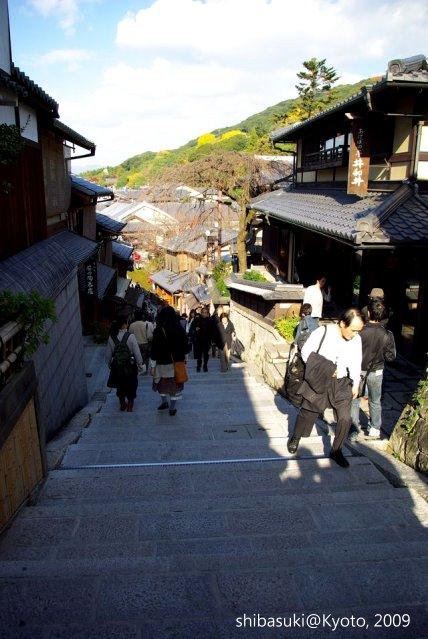 20091126_Kyoto-279_清水寺三年阪_1.JPG