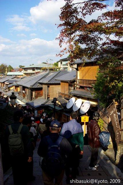 20091126_Kyoto-313_清水寺二年阪_1.JPG
