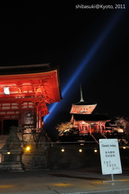 20110410_Kyoto-99_清水寺_1.JPG