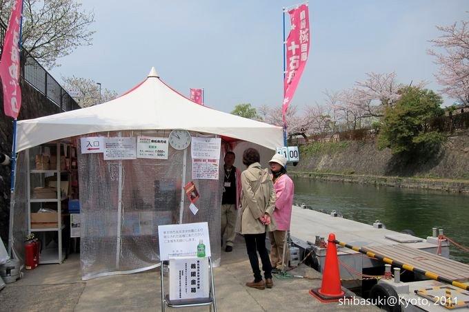 20110411_Kyoto-133_搭十石舟遊岡崎疏水道_1.JPG