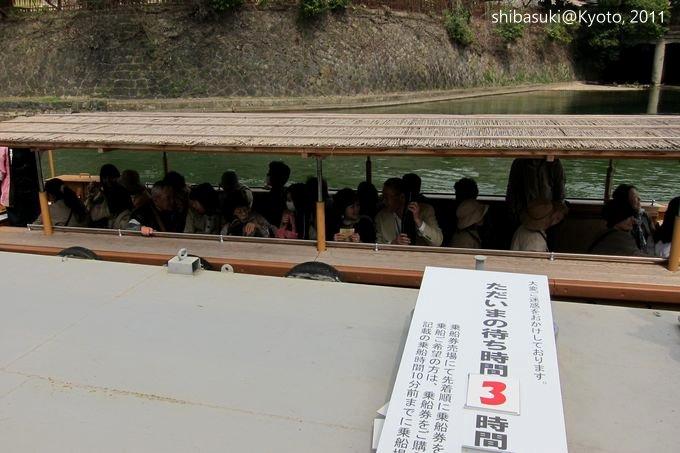20110411_Kyoto-134_搭十石舟遊岡崎疏水道_1.JPG
