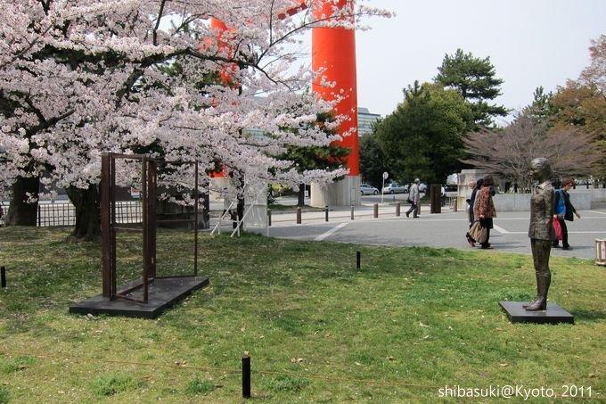 20110411_Kyoto-234_京都市美術館公園_1.JPG
