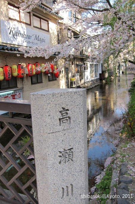 20110412_Kyoto-11_高瀨川_1.JPG