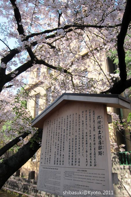 20110412_Kyoto-61_高瀨川_1.JPG