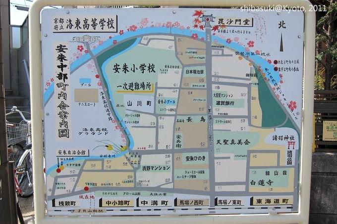 20110412_Kyoto-223_山科_1.JPG