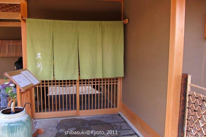 20110413_Kyoto-135_嵐山 廣川鰻魚飯_1.JPG
