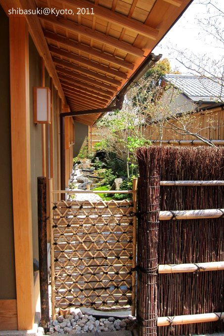 20110413_Kyoto-136_嵐山 廣川鰻魚飯_1.JPG