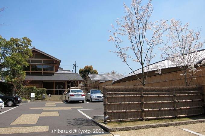20110413_Kyoto-137_嵐山 廣川鰻魚飯_1.JPG
