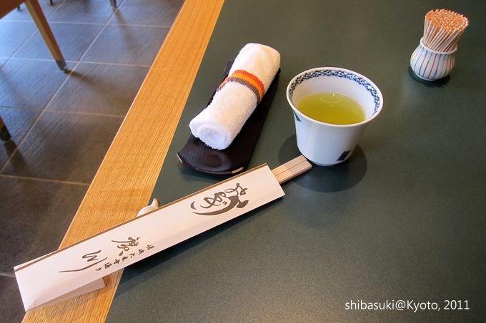 20110413_Kyoto-141_嵐山 廣川鰻魚飯_1.JPG