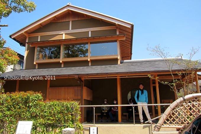 20110413_Kyoto-155_嵐山 廣川鰻魚飯_1.JPG