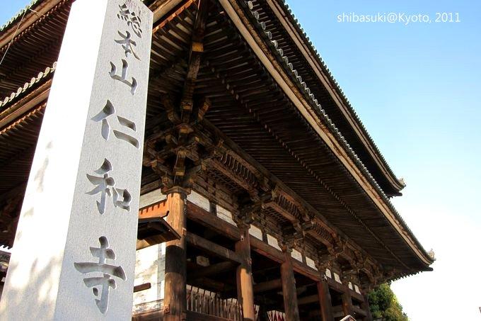 20110414_Kyoto-261_御室仁和寺_1.JPG
