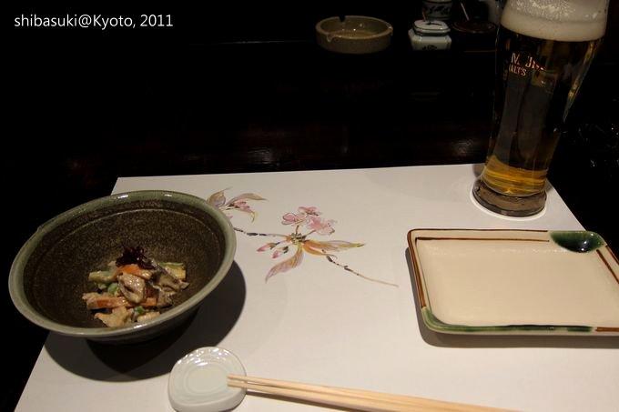20110414_Kyoto-262_町家串燒_1.JPG