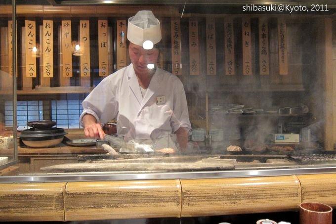 20110414_Kyoto-272_町家串燒_1.JPG