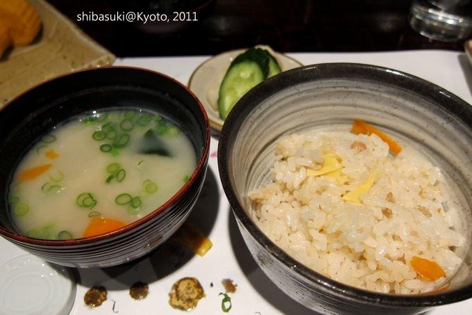 20110414_Kyoto-288_町家串燒_1.JPG