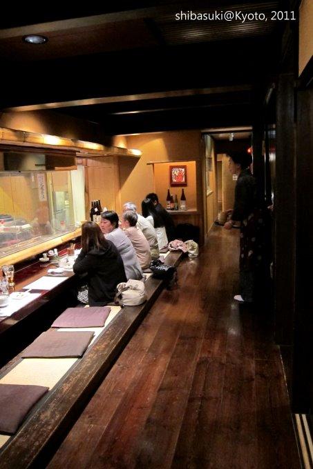20110414_Kyoto-291_町家串燒_1.JPG