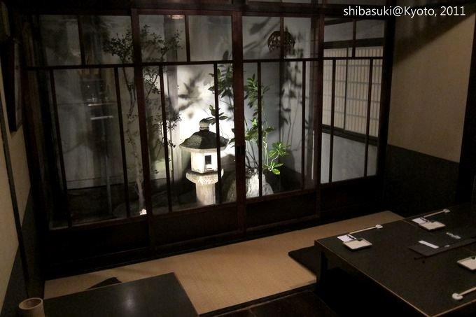 20110414_Kyoto-292_町家串燒_1.JPG