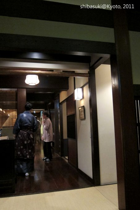 20110414_Kyoto-296_町家串燒_1.JPG