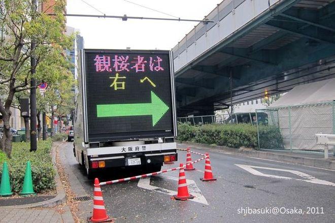 20110415_Osaka-6_大阪造幣局_1_1.JPG