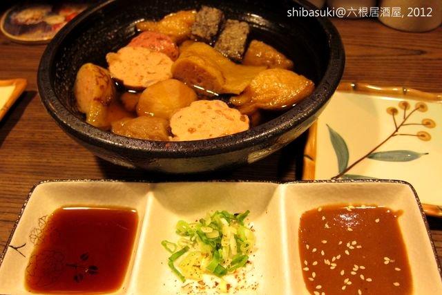20120103_六根居酒屋-3.JPG