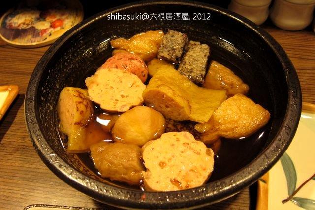 20120103_六根居酒屋-4.JPG