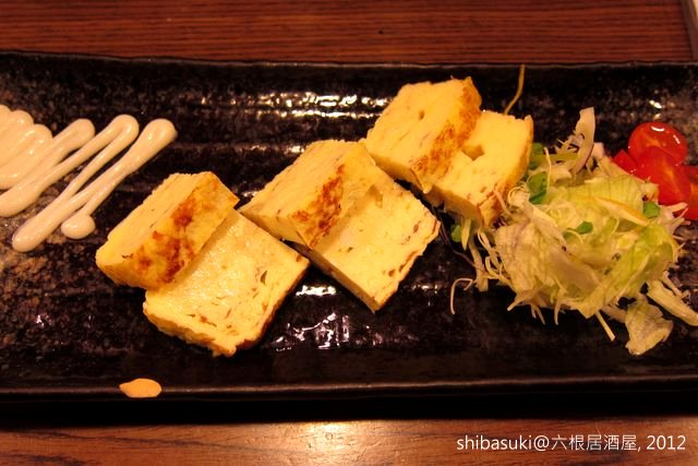 20120103_六根居酒屋-5.JPG