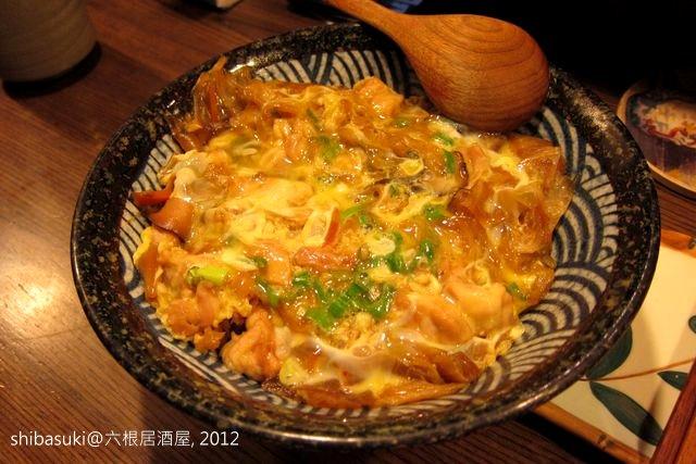 20120103_六根居酒屋-11.JPG