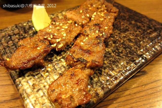 20120103_六根居酒屋-14.JPG
