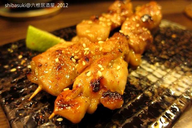 20120103_六根居酒屋-16.JPG