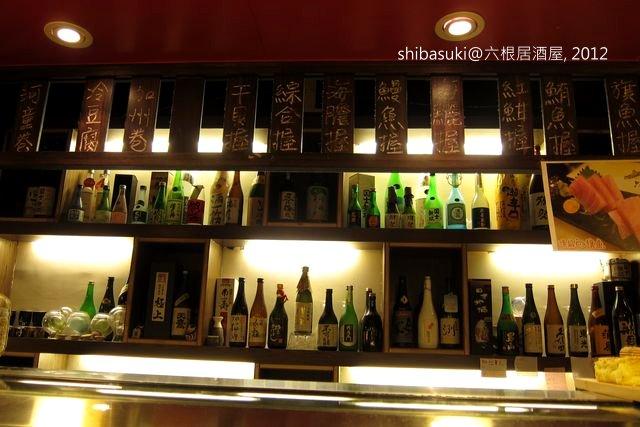 20120103_六根居酒屋-17.JPG