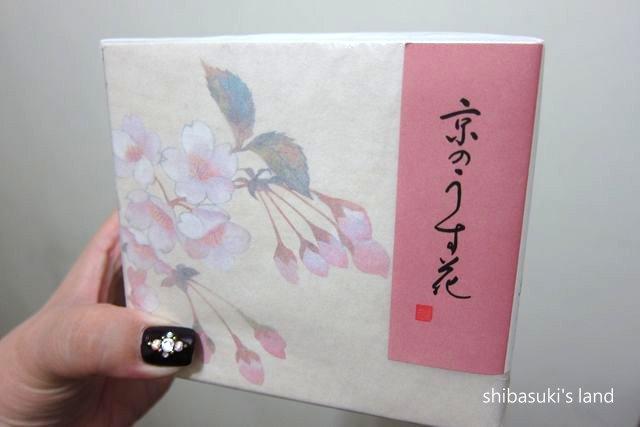 小倉山莊-12_1.JPG