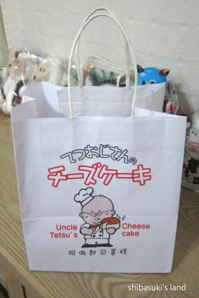 20120131_起司蛋糕-11.JPG