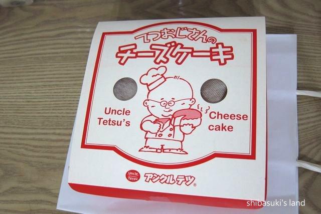 20120131_起司蛋糕-12.JPG