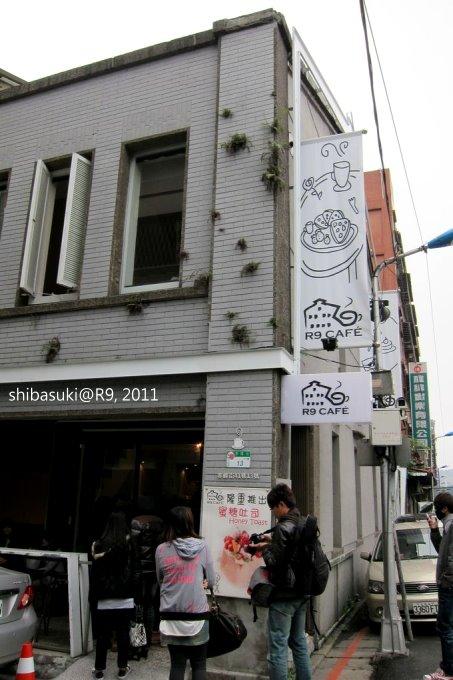 20110312_R9-16_1.JPG