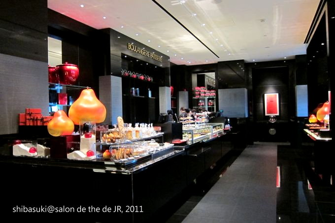 20110629_SALON DE THE de Joel Robuchon-12_1.JPG